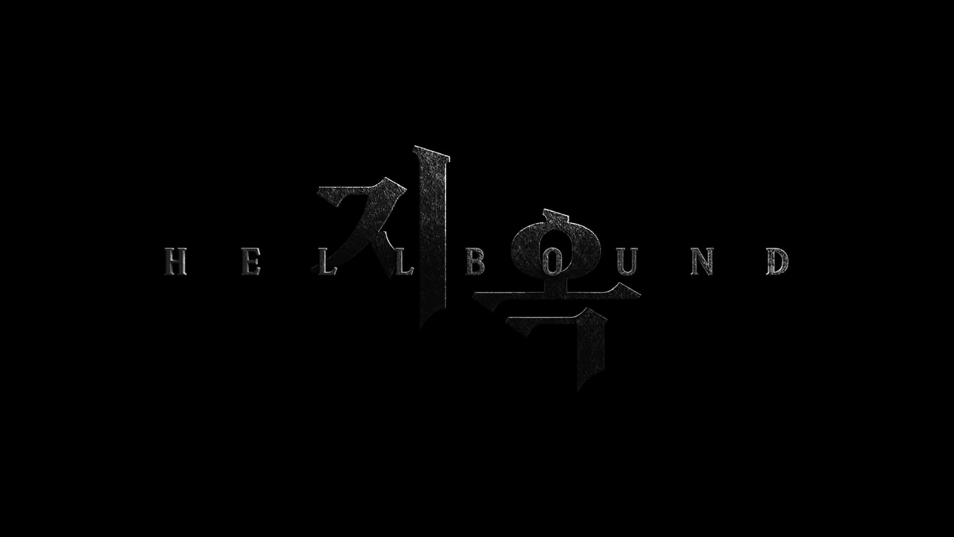 Hellbound Netflix Release Date, Cast List and Trailer